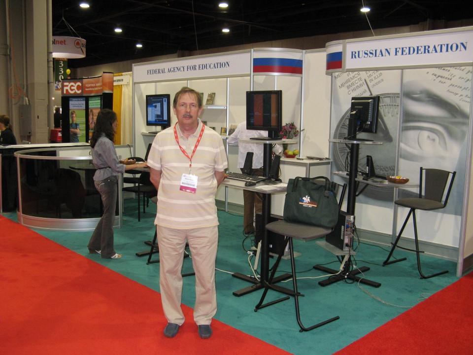 Михаил Морозов представляет Россию в США (2000-е гг.)